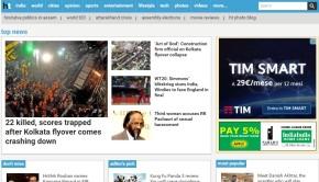 India giornale